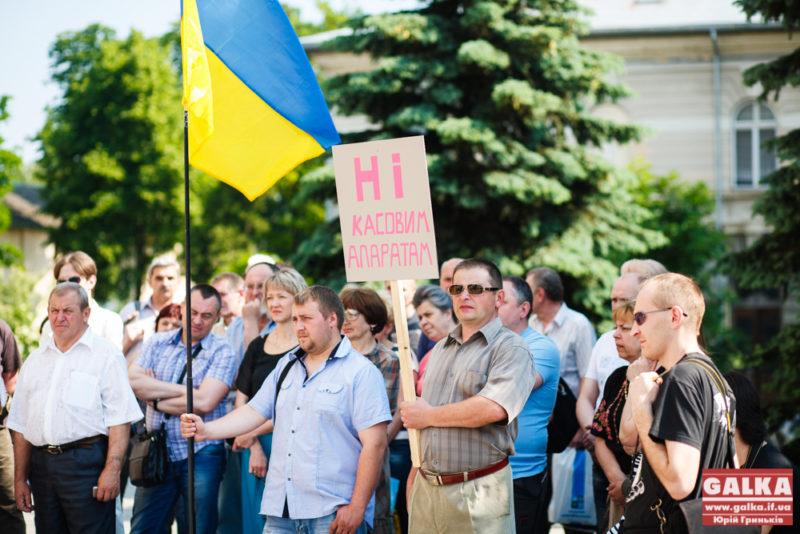 Підприємці Франківська вимагають у влади, аби та припинила експерименти над бізнесом (ФОТО)