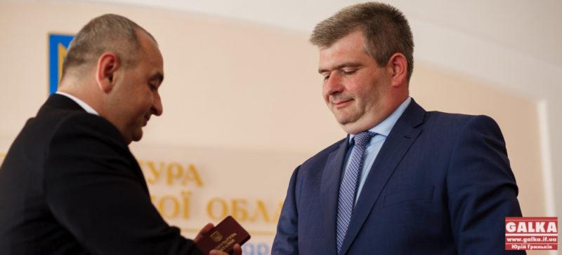 Прокурором Прикарпаття офіційно став Владислав Братюк (ФОТО)