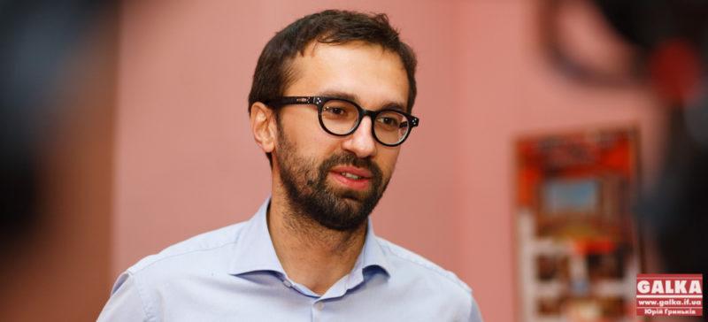 Група Коломойського не голосувала за складення мандатату прикарпатським нардепом Шлемком – Лещенко