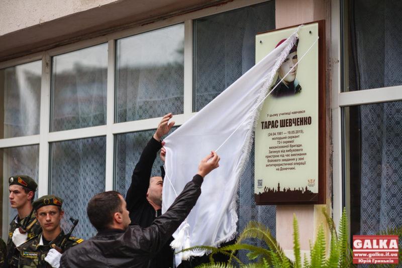 У Івано-Франківську відкрили анотаційну дошку загиблому бійцю АТО Тарасу Шевченку (ФОТО)