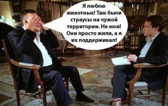 "Дизайнери створили футболки із ""пацанськими"" страусами Януковича"