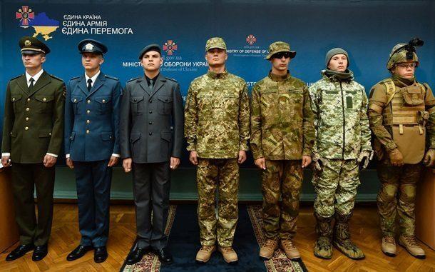 У Міноборони презентували нову форму для армії (ФОТО)