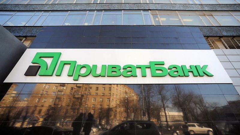 """Новий """"Приват24"""" буде доступний клієнтам будь-якого банку світу"""