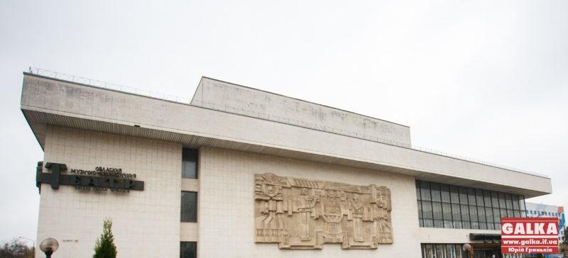 Відомо, які вистави покаже у лютому  Івано-Франківський драмтеатр