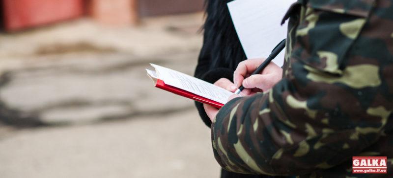 У Франківському військкоматі роздумують, чи вручати повістки перехожим