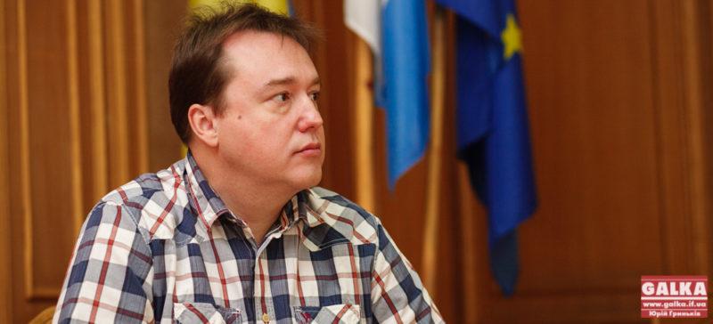 Закон про вільний доступ до інформації про майно стосується кожного, – Вадим Войтик