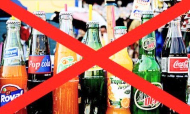 У Сингапурі заборонять рекламу солодких напоїв