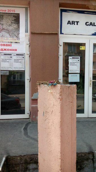У Франківську викрали скульптуру голландського митця (ФОТО)