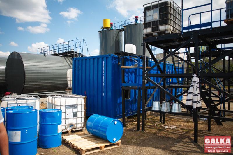 Для роботи переносного асфальтного заводу в аеропорту використовували небезпечні хімікати (ДОКУМЕНТ)