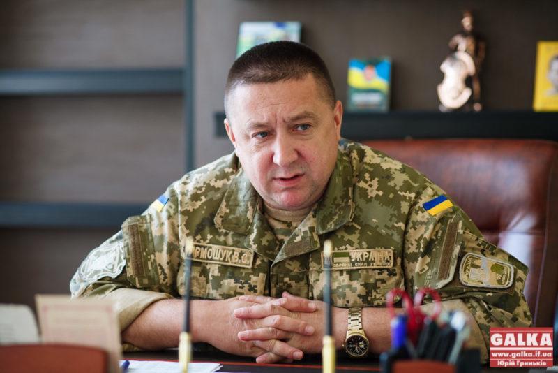 Володимир Ярмощук, обласний військовий комісар Івано-Франківської області-1444