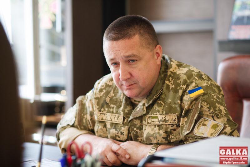 Володимир Ярмощук, обласний військовий комісар Івано-Франківської області-1461