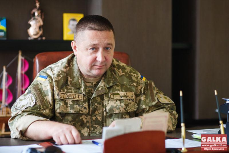 Володимир Ярмощук, обласний військовий комісар Івано-Франківської області-1467