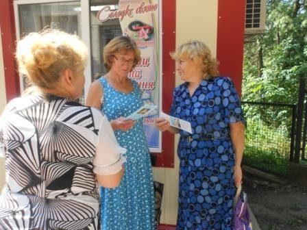 Тлумацькі бібліотекарі вшанували пам'ять митрополита Андрея Шептицького (ФОТО)