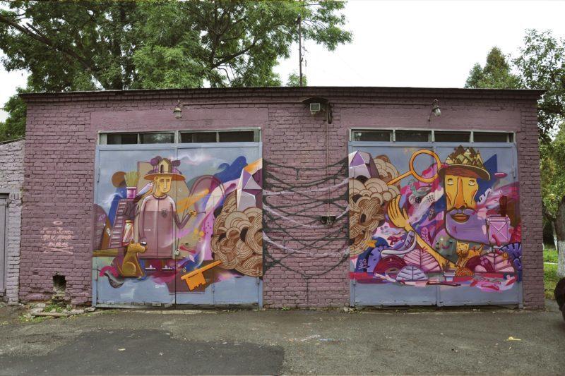В Івано-Франківську з'явилося нове вражаюче графіті (ФОТО)