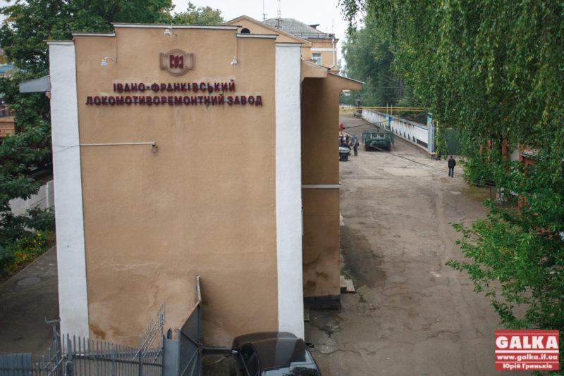 Локомотиворемонтний завод відсвяткував 150-річчя (ВІДЕО)