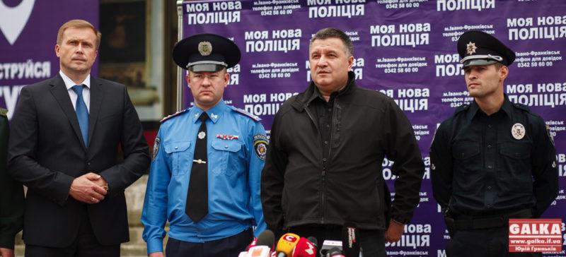 Івано-Франківська поліція, разом із Донецькою та Луганською, ще не оприлюднила декларації працівників