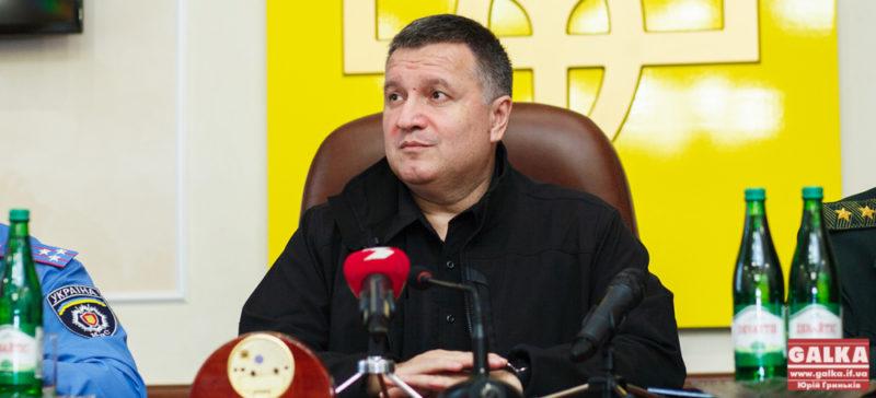 Калуська спілка учасників АТО/ООС вимагає негайного відсторонення міністра Авакова
