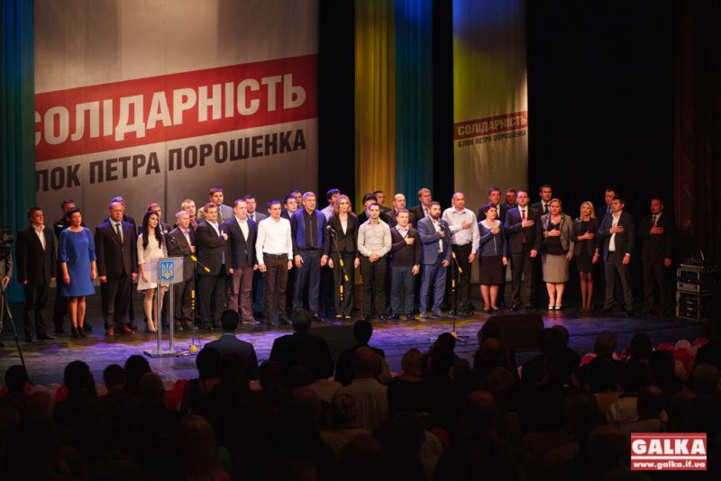 """Став відомий точний список депутатів міськради від """"Солідарності"""""""