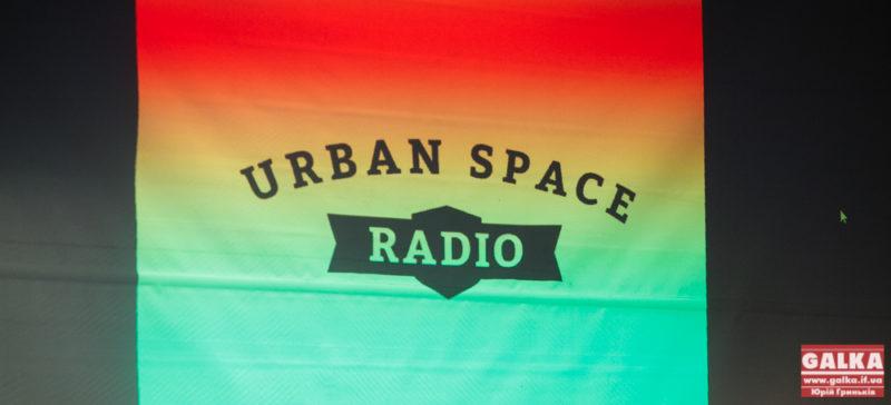 У листопаді запрацює нове радіо – для Франківська та всіх міст України (ФОТО)