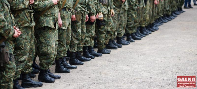 50 франківчан призвуть на строкову службу в рамках осіннього призову