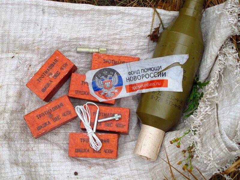 У мішках «Фонду помощи новороссии» розвідники ВСУ знайшли арсенал вибухівки (ФОТО)