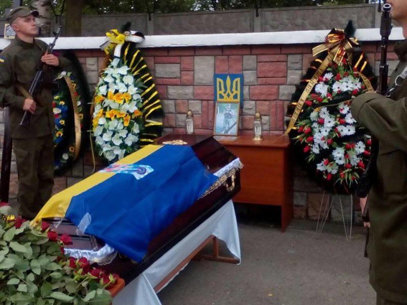 Вчора провели в останню дорогу нацгвардійця, який загинув під Франківськом (ФОТО)