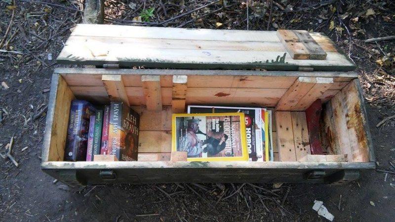 """""""Польова бібліотека"""": пияцтво серед бійців АТО намагаються подолати з допомогою книжок"""