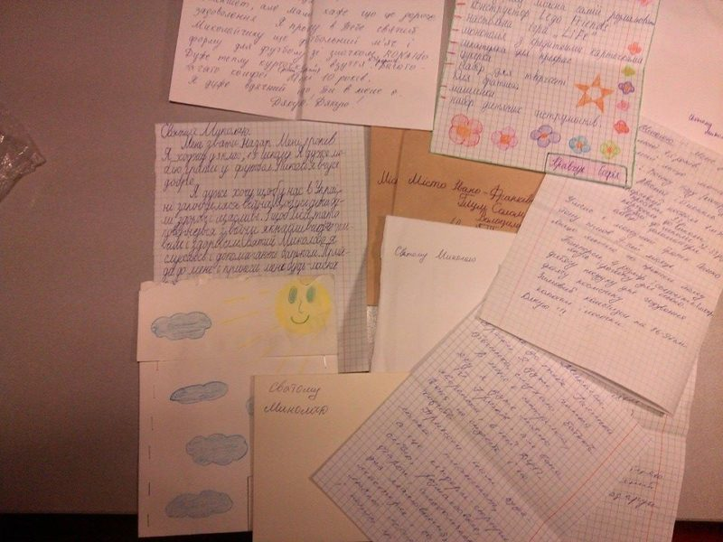 На Прикарпатті розпочали збір листів до Святого Миколая від діток з сімей учасників бойових дій