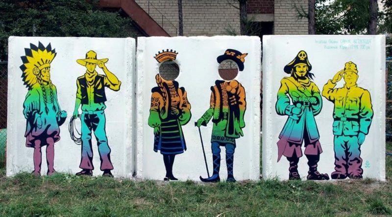 У Франківську з'явився казковий вуличний малюнок (ФОТО)