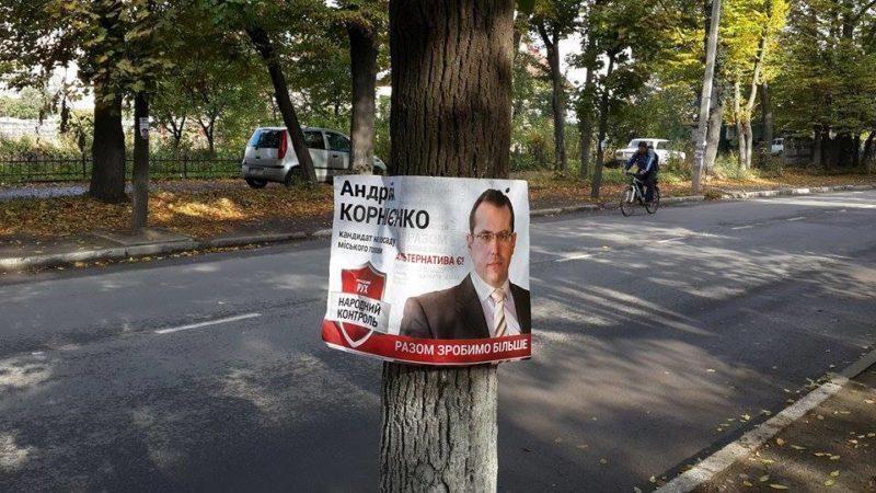 Опубліковано рішення суду по стягненню боргів родини Корнієнків на користь державного банку