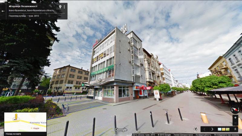 На Картах Google оновили режим віртуальної прогулянки Франківськом та областю (ФОТО)