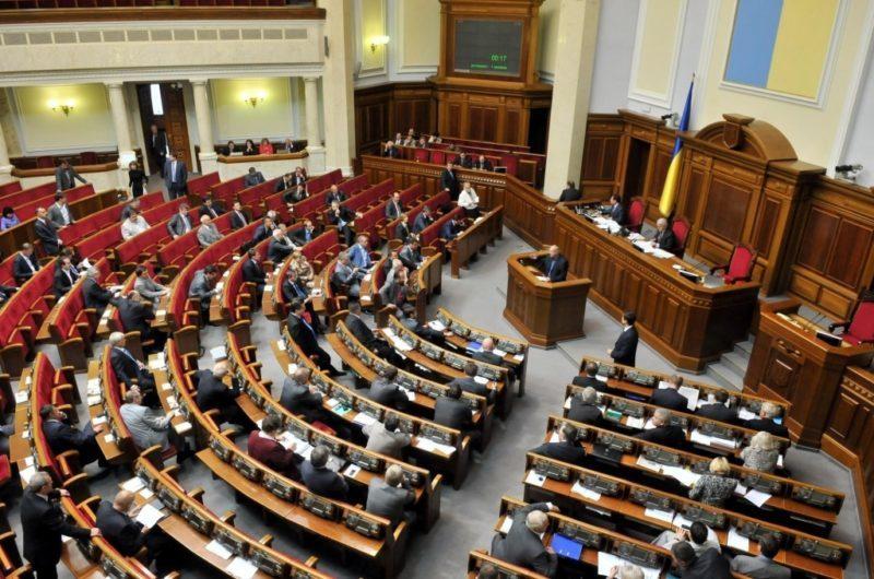 Як прикарпатські нардепи голосували за україномовні квоти на телебаченні