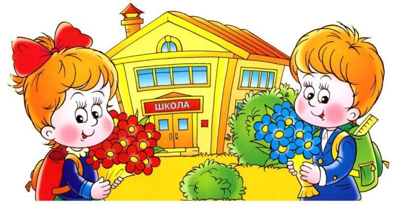 На Калущині створять опорну школу