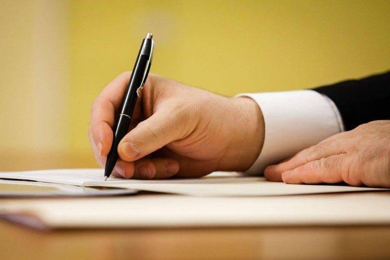 Президент призначив нового голову Городенківської РДА
