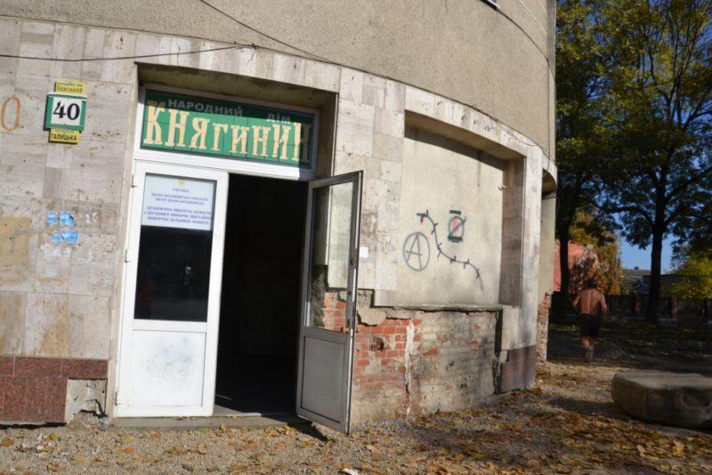 """Голосування поки що вдалося, – представниця ДВК у Народному домі """"Княгинин"""""""
