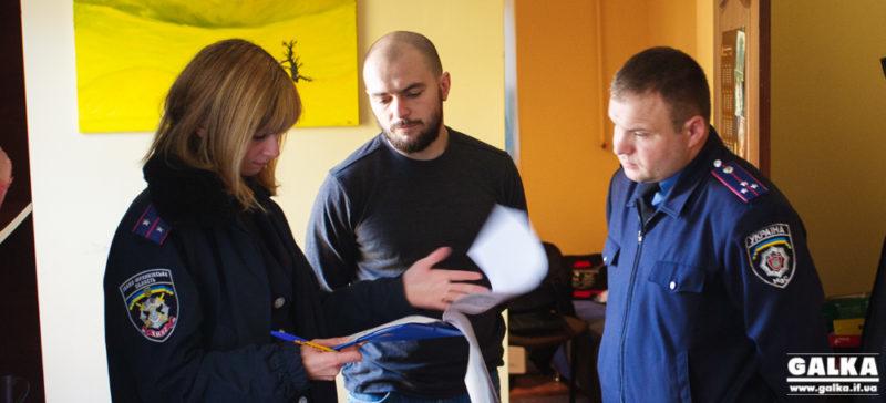 Нардеп Шевченко наслав на франківських журналістів міліцію (ФОТОФАКТ)