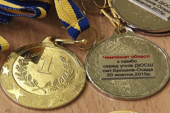 Прикарпатським самбістам вручили сертифікат на 30 татамі (ФОТО)