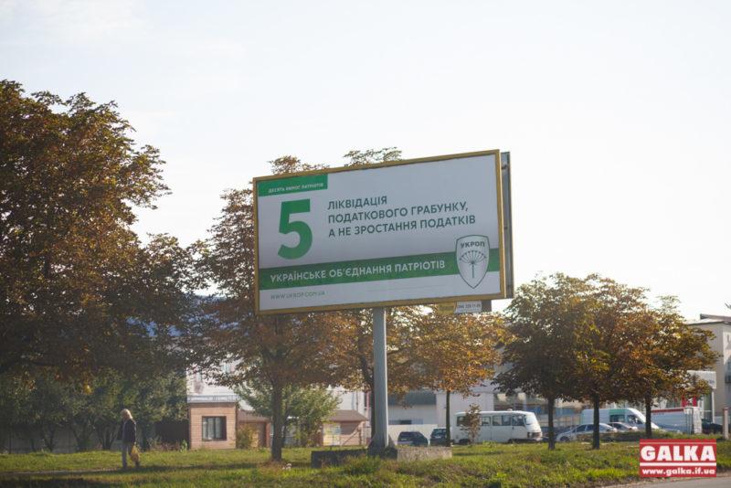 У Франківську зареєстровано п'ять повідомлень щодо правопорушень виборчого процесу