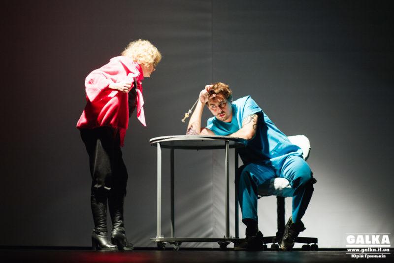Театр, Оскар та рожева пані-7360