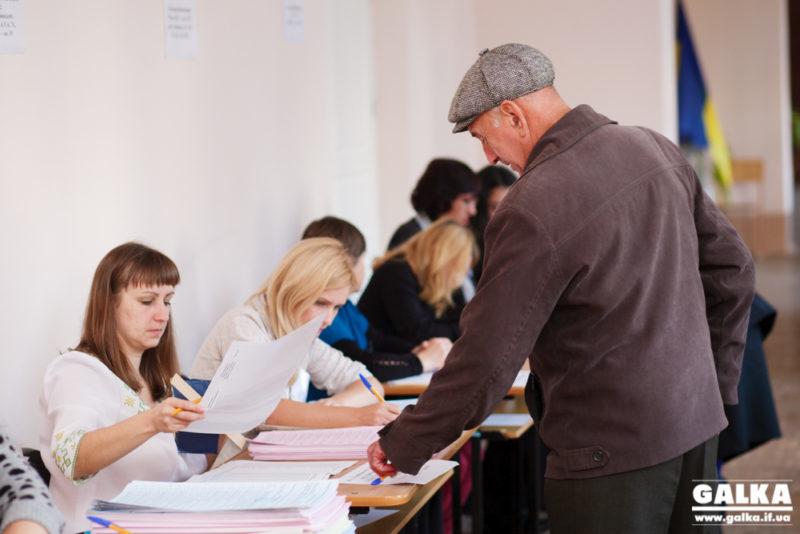 У реєстрі виборців закликають франківців перевірити свої персональні дані