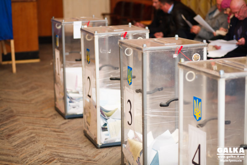 Найбільше голосів по Івано-Франківську у партії «Самопоміч» отримали підприємці