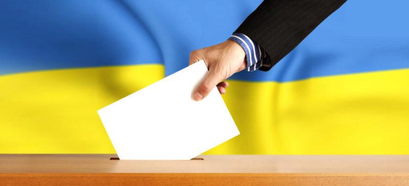 Правила голосування на місцевих виборах-2015 (ВІДЕО)