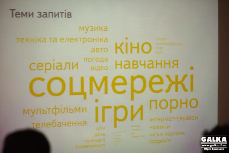 У всій Україні найбільше шукали  новини, коли була політична напруга, на Прикарпатті – під час падіння гривні, –  дослідження пошуку в Інтернеті