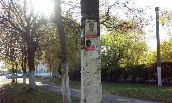 У Калуші кандидат, чия агітація по цілому місту, каже про підставу від влади (ФОТО)