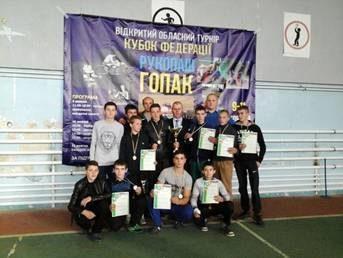 На змаганнях з рукопашного гопака прикарпатці зайняли друге місце (ФОТО)