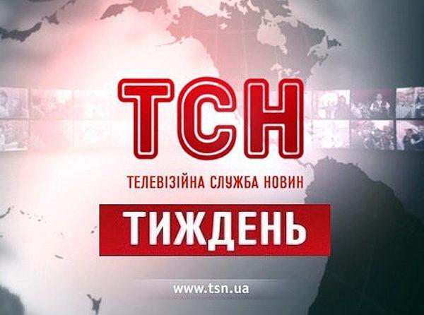 В день виборів ТСН в Івано-Франківську проведе власний екзіт-пол
