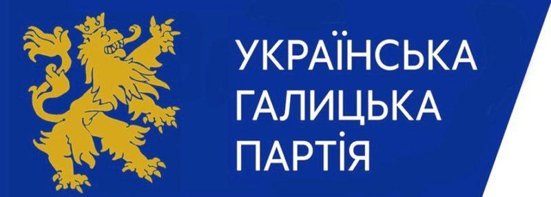 «Віримо, що Галичина стане для всієї України прикладом консолідації та вдалих рішень», – Кімакович