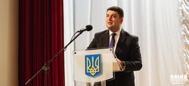 В Україні можна буде онлайн одружитися і зареєструвати дітей