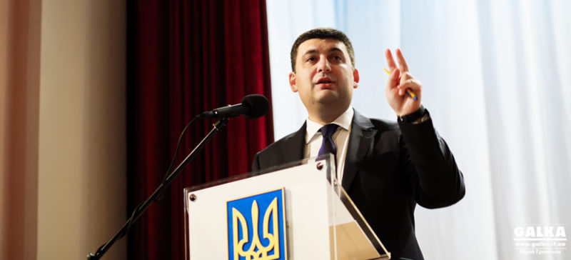 Гройсман схвалив роботу Насалика у Раді і закликав франківців прийти на другий тур виборів