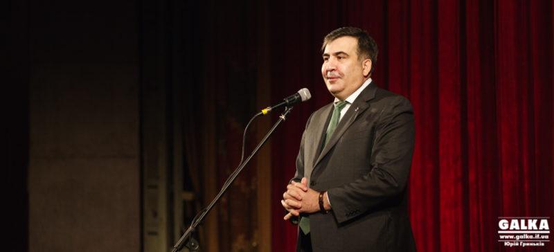 Саакашвілі брав гроші на свої акції у Курченка – Луценко